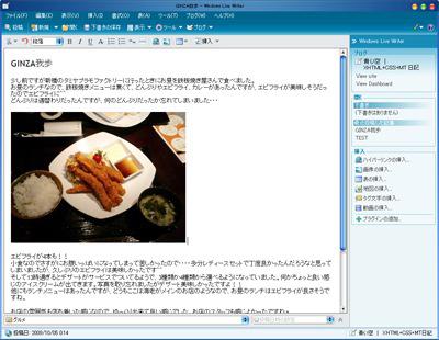 20091005_01_3.jpg