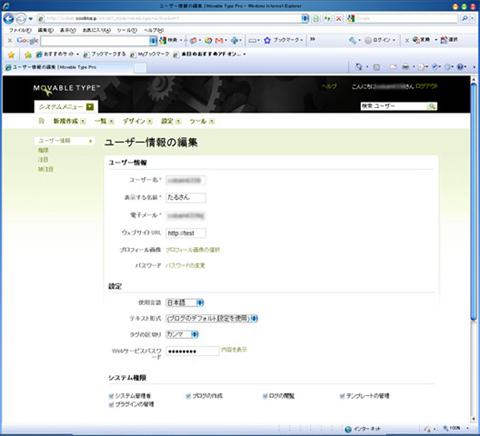 20091005_03_2.jpg