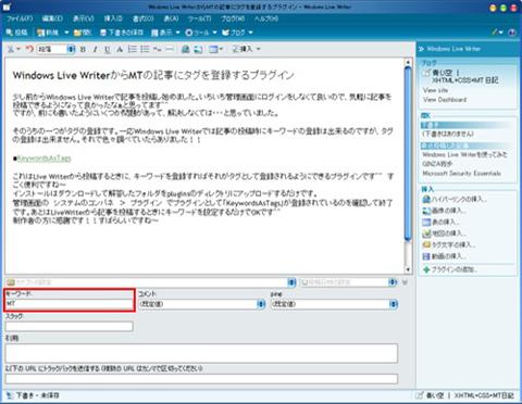 20091009_1_3.jpg