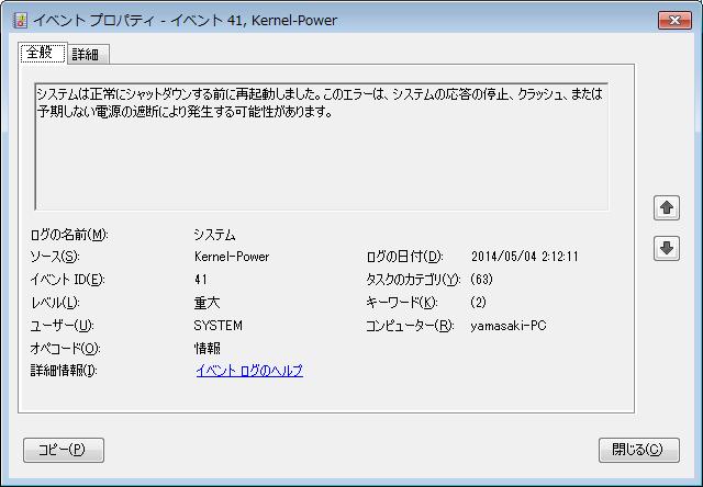 スクリーンショット 2014-05-04 04.19.51